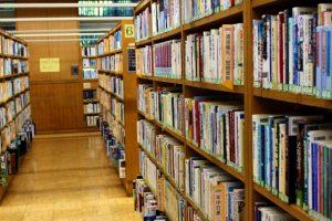 図書館バイト