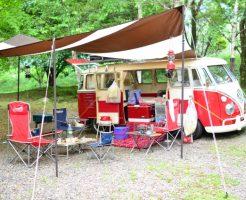 キャンプのタープの選び方