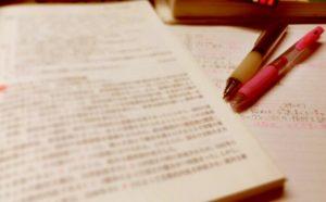 浪人した時の春の国語の勉強