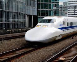 静岡東京間の交通手段と値段