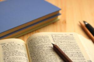 浪人した時の夏の英語勉強法